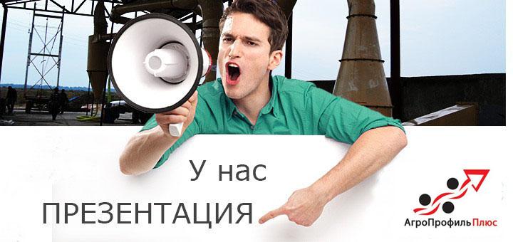 prezentaciya-1-1