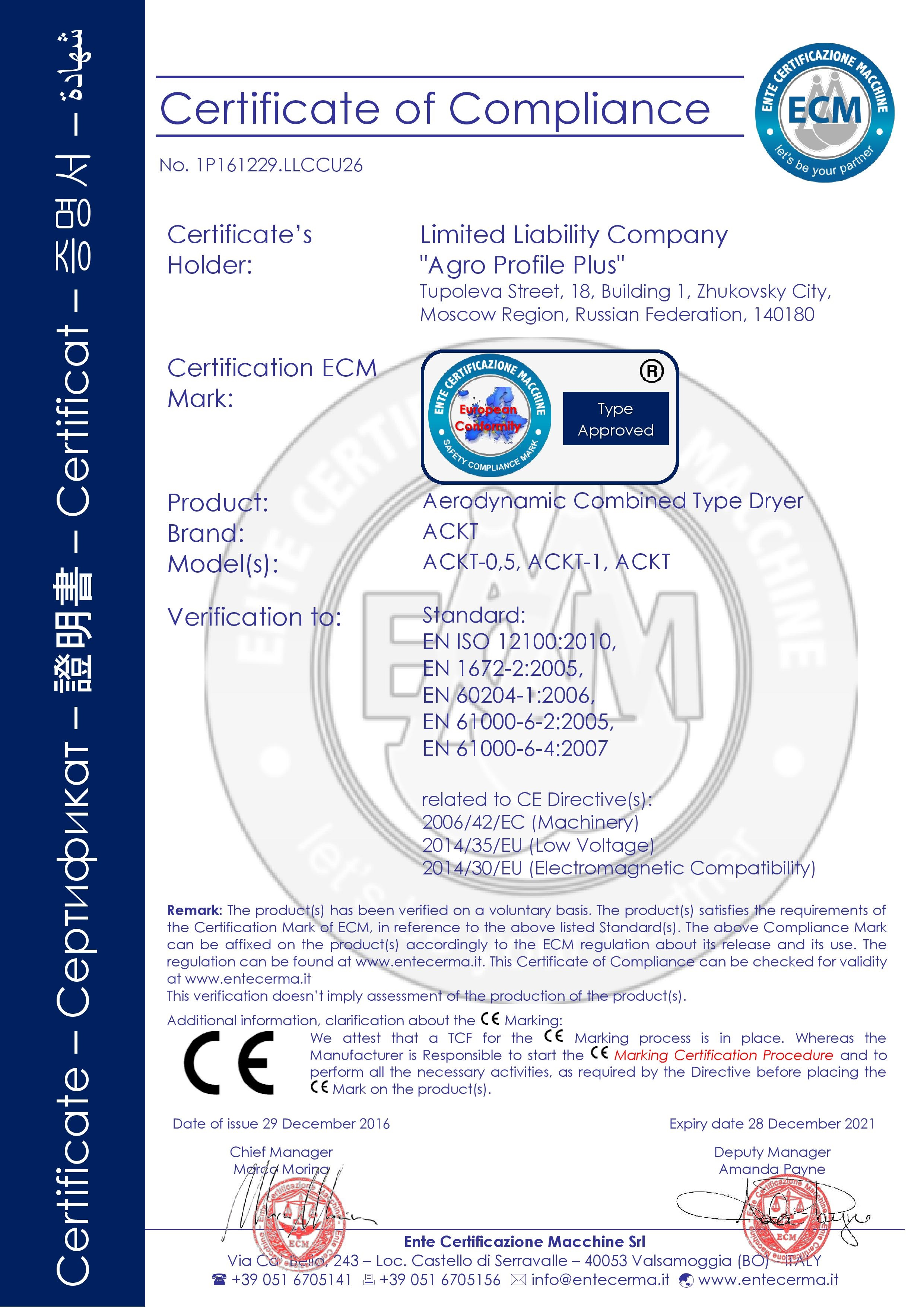 sertifikat-evropy